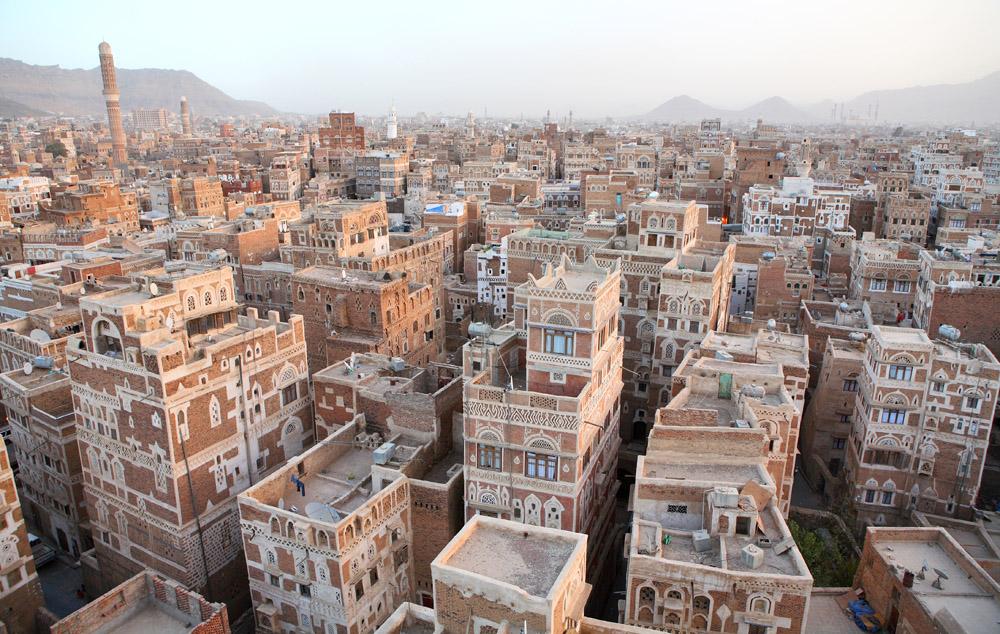 Переходный Йемен | Институт Азиатских Исследований