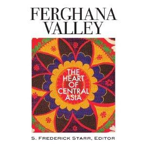 Ферганская долина: сердце Центральной Азии