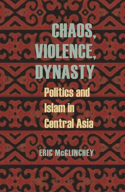 Хаос, насилие и династийность: политика и ислам в Центральной Азии