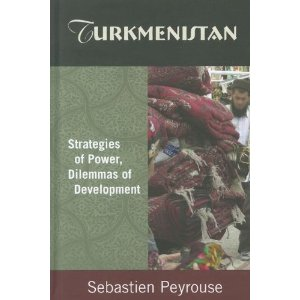 Туркменистан: стратегия власти, дилемма развития
