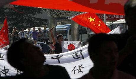 Антияпонские выступления в КНР