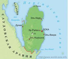 Катар. источник фото: world-asia.info