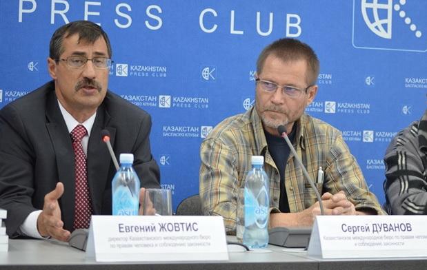 Евгений Жовтис и Сергей Дуванов