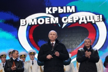 Источник фото: epochtimes.com.ua