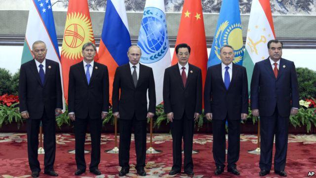 12 саммит ШОС