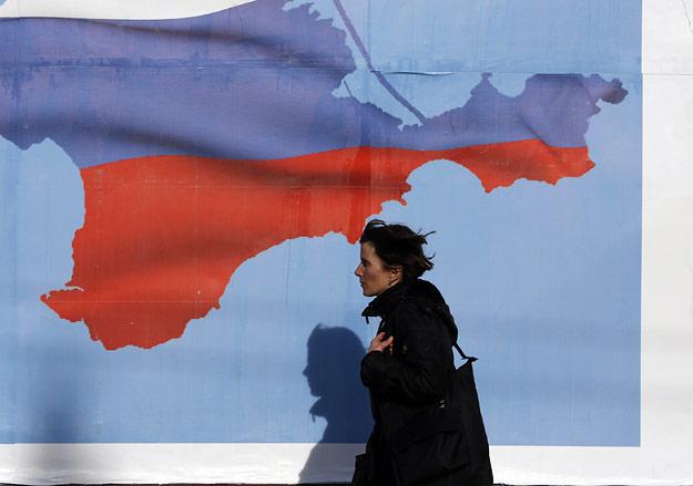 Источник фото: vedomosti.ru