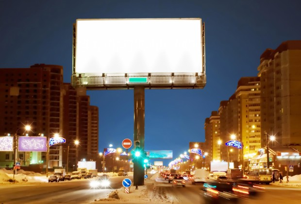 Реклама: в ожидании перемен