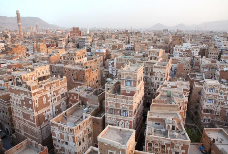 Переходный Йемен
