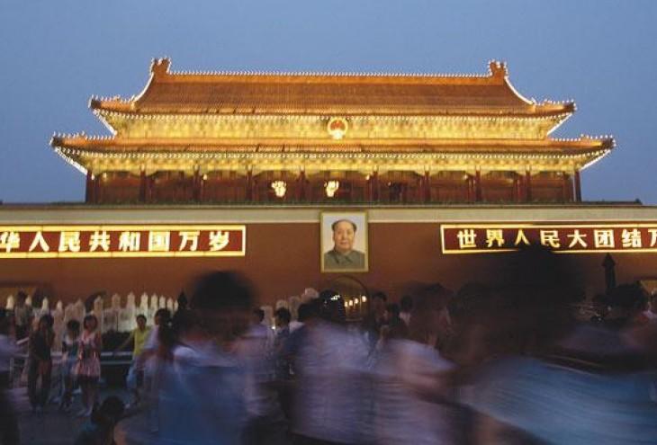 Политические проблемы современного Китая
