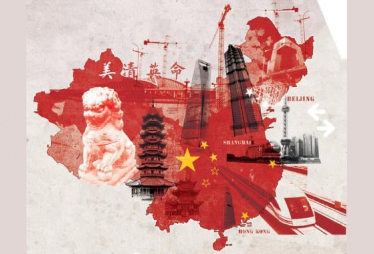 Особенности новой идеологической кампании в КНР