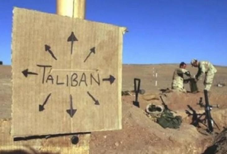 Вечный бой Афганистана