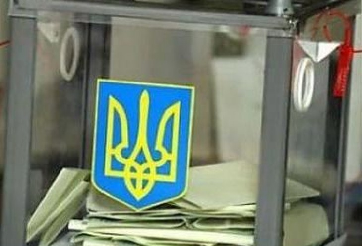 Украинский удар