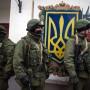 Бесконечная  украинская драма