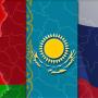 Евразийский проект: насильно мил не будешь