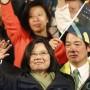 Тайваньский сюрприз для китайского руководства